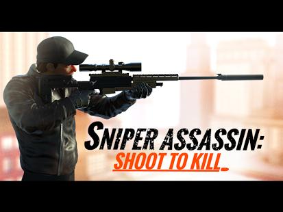 Sniper 3D Assassin لعبة القناص القاتل للأيفون