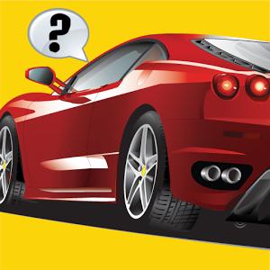 تطبيق لعبة السيارة الغامضة للأيفون