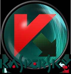 برنامج Kaspersky للكمبيوتر