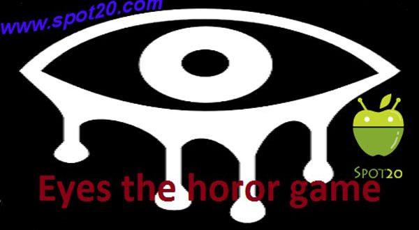 تحميل لعبة ايز Eyes للاندرويد لعبة العيون الشهيرة