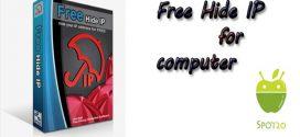 تحميل برنامج فري هايد اي بي Free Hide IP للكمبيوتر احدث كاسر بروكسي
