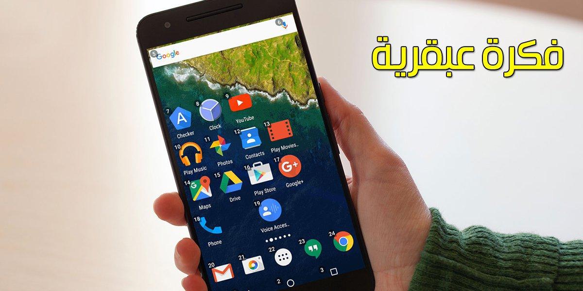 voice access تطبيق فريد للتحكم بالهواتف الذكية بالصوت - قم بتحميله