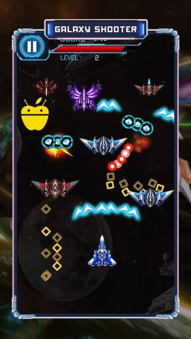 لعبة جالاكسي شوتر Galaxy Shooter للايفون