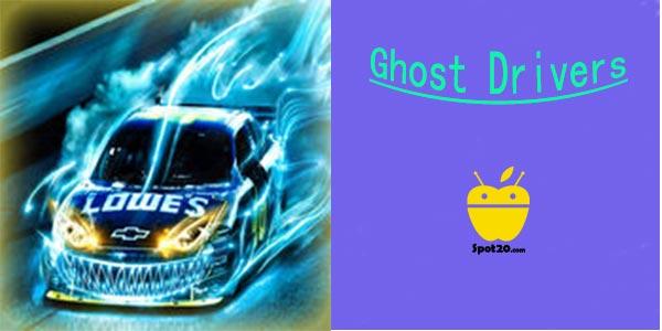 Ghost Driver للايفون