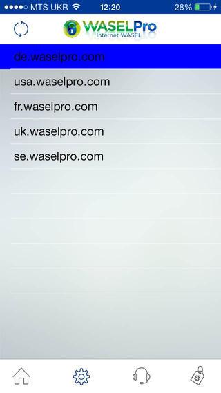 تحميل تطبيق كسر بروكسي wasel للأيفون