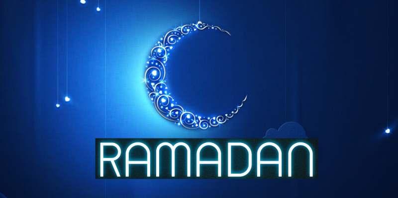 تطبيق Ramadan Calendar للاندرويد