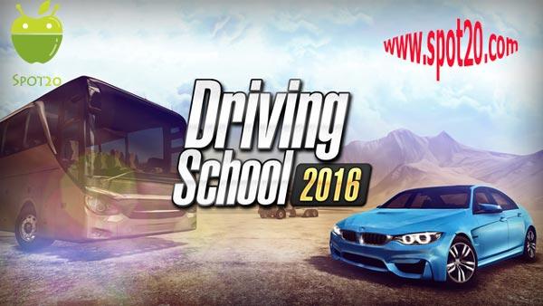 لعبة درايفنج سكول Driving School 2016 للاندرويد