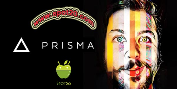 برنامج بريزما Prisma للاندرويد