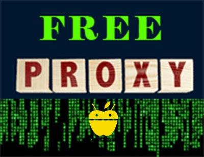برنامج فري بروكسي free proxy للكمبيوتر