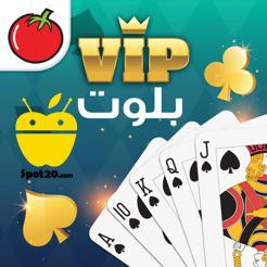 لعبة بلوت VIP